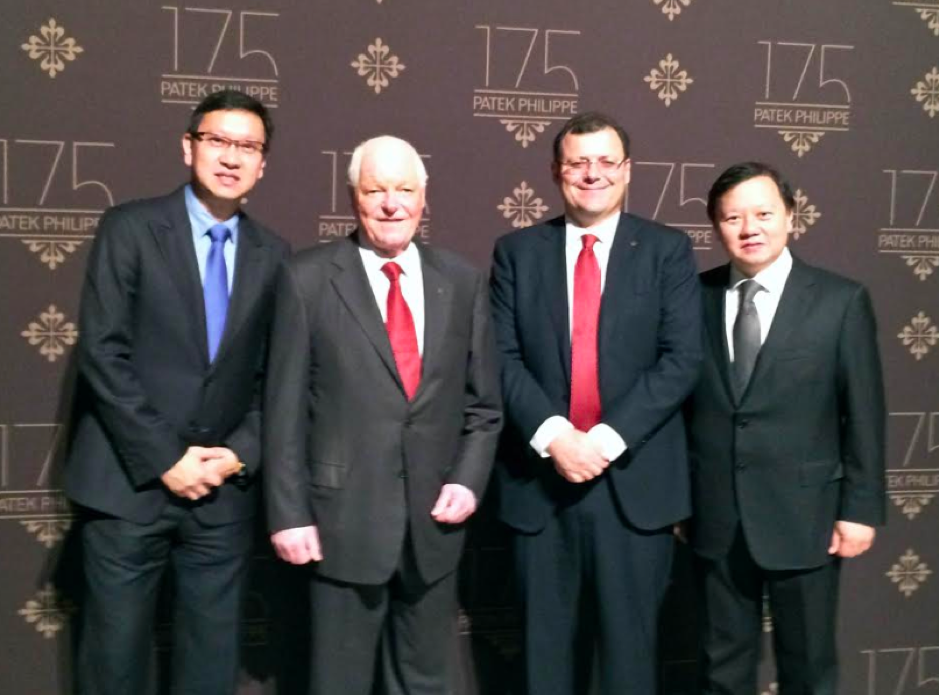 Lucerne managing directors Emerson and Ivan Yao with Patek Philippe president Thierry Stern and honorary president Philippe Stern.