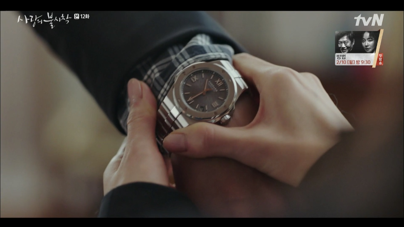 EP12 Hyun-Bin Chopard Alpine Eagle close up